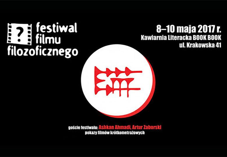 نمایش فیلمهای کوتاه ایرانی در جشنواره فیلمهای فلسفی «کراکف»