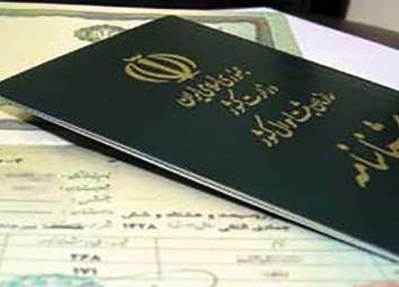 تعویض و صدور یک روزه شناسنامه برای شرکت در انتخابات