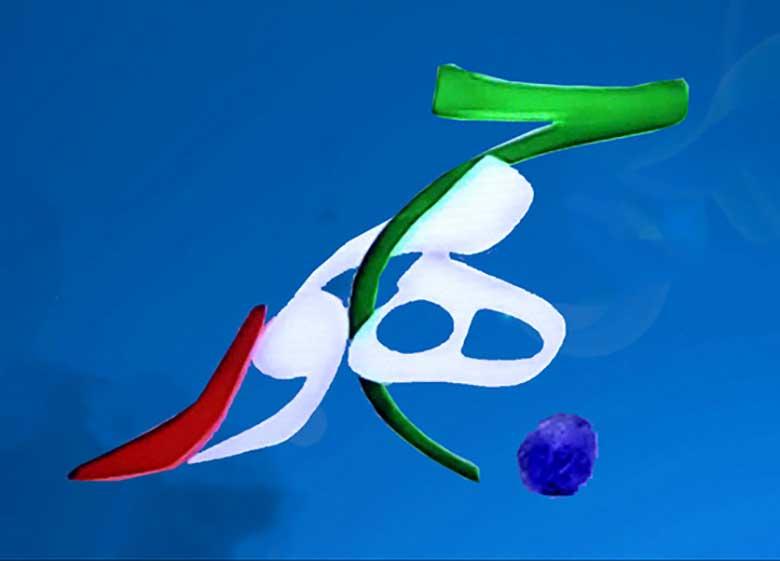 مردم ایران به وعده سه برابر شدن یارانهشان «نه» گفتند