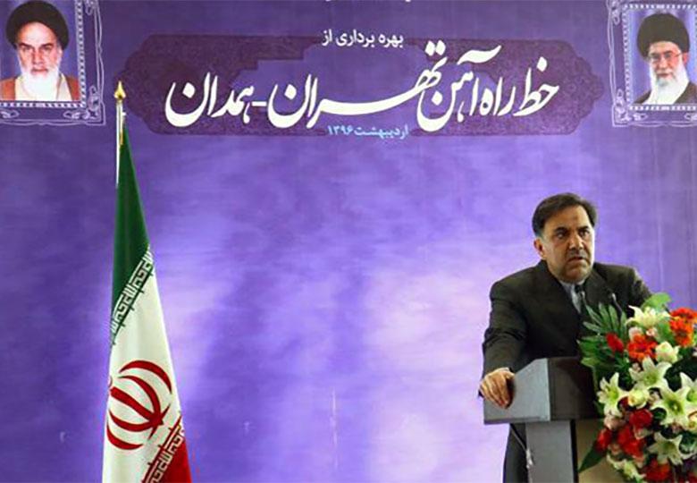 صادقانه گفتیم راهآهن تهران-همدان ۲ماه دیگر بهرهبرداری میشود