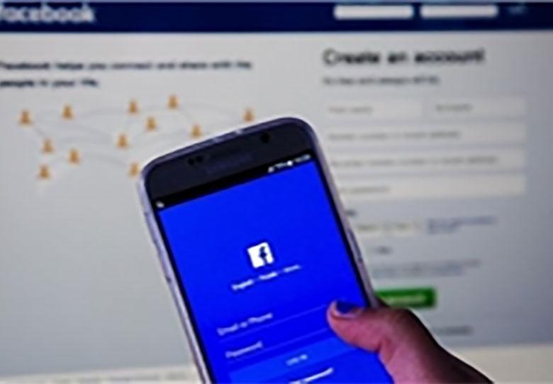 فشار رگولاتورهای اروپایی به فیسبوک برای اصلاح قوانین حریم شخصی