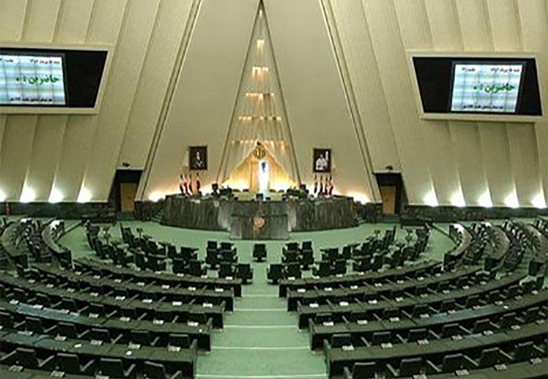 مصوبه جدید مجلس برای بانکمرکزی