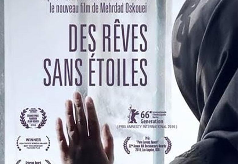 """مستندی از دختران ایرانی در بازار """"کن"""""""
