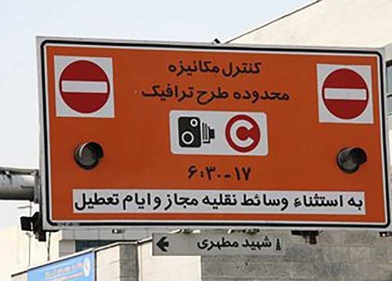 جزئیات توزیع طرح ترافیک خبرنگاران اعلام شد