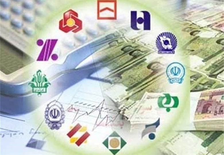 روایت جدید از وضعیت اسفناک بانکها