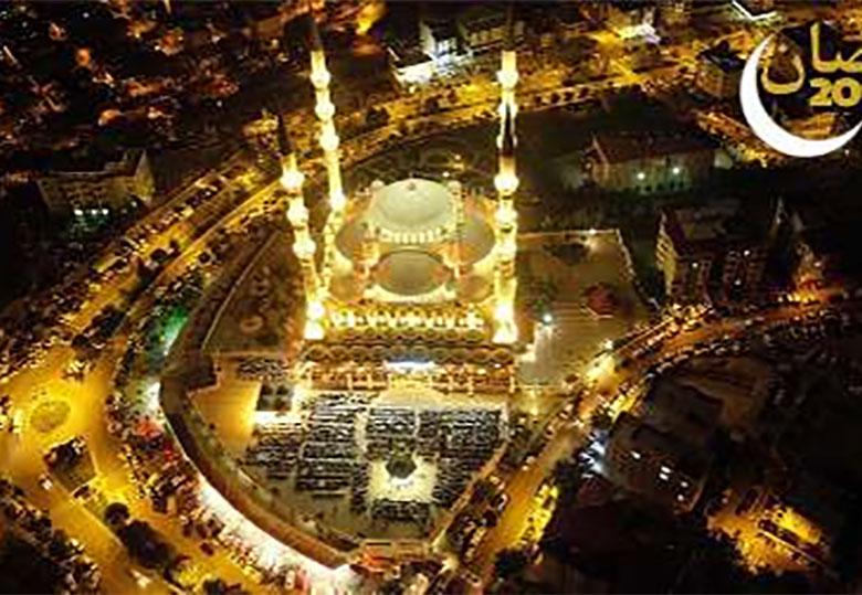 جلوه هایی از آیین های ماه مبارک رمضان در ترکیه
