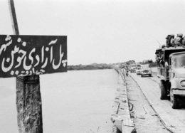 تصاویر : آزادسازی خرمشهر پس از ۱۹ ماه اشغال