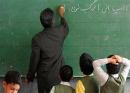 دریافتی معلمان زیر خط فقر جا خوش کرده و قدرت بالا آمدن ندارد