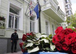 مراسم یادبود قربانیان حادثه منچستر