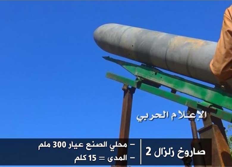 ارتش یمن ۲ موشک بالستیک به مرکز تجمع مزدوران شلیک کرد/کشته و زخمی شدن ۷۰ مزدور