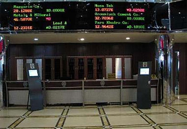 بیش از ۱۲ میلیون سهم در بازار بورس سیستان و بلوچستان معامله شد