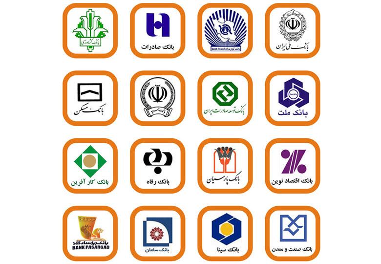 بانکها مطالبات معوق خود را به سازمانهای بزرگ بفروشند