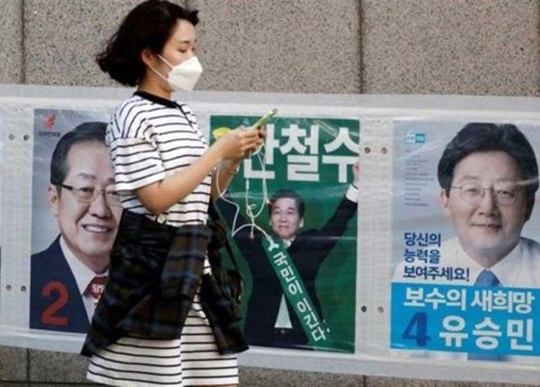 آغاز انتخابات ریاست جمهوری در کره جنوبی