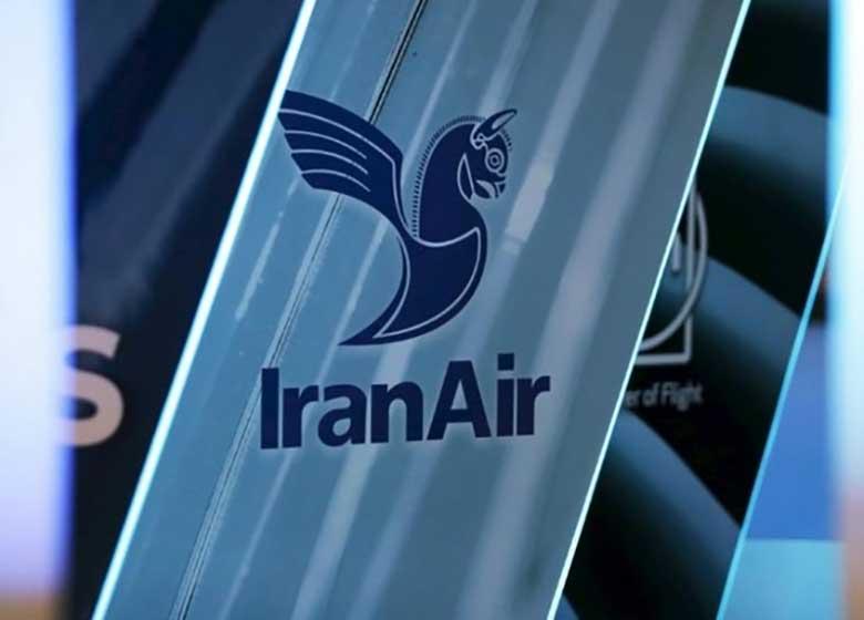 ایران امروز ۴ هواپیمای «ایتیآر» تحویل میگیرد