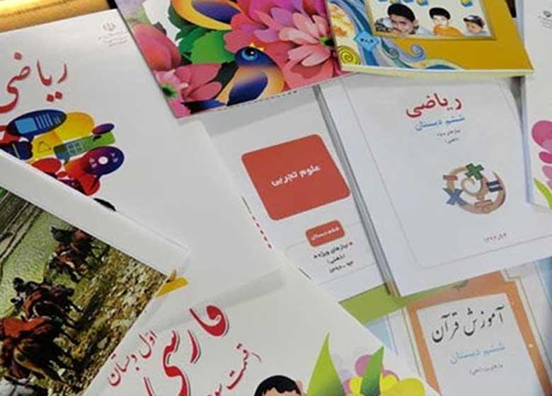 جزییات زمان و نحوه سفارش کتب درسی دانشآموزان