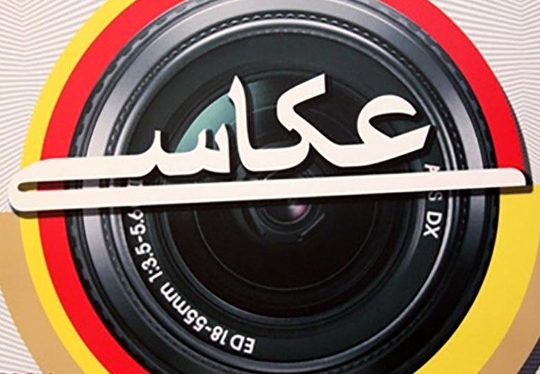 مرکز نمایشگاههای فیاپ در ایران افتتاح میشود