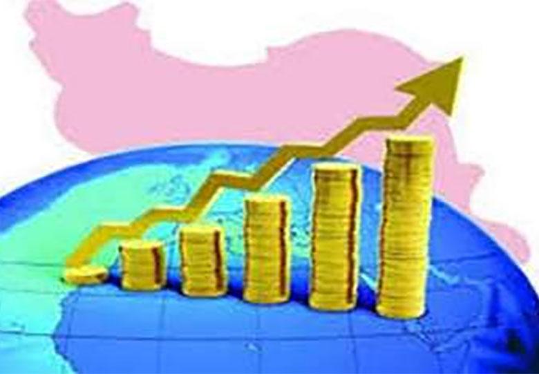 سازمان های ناظر بین المللی: دولت یازدهم مصم به تداوم پیشرفت اقتصادی است