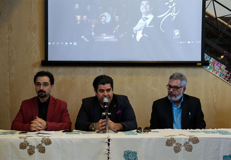 مردم از آواز و موسیقی ایرانی دور شدهاند