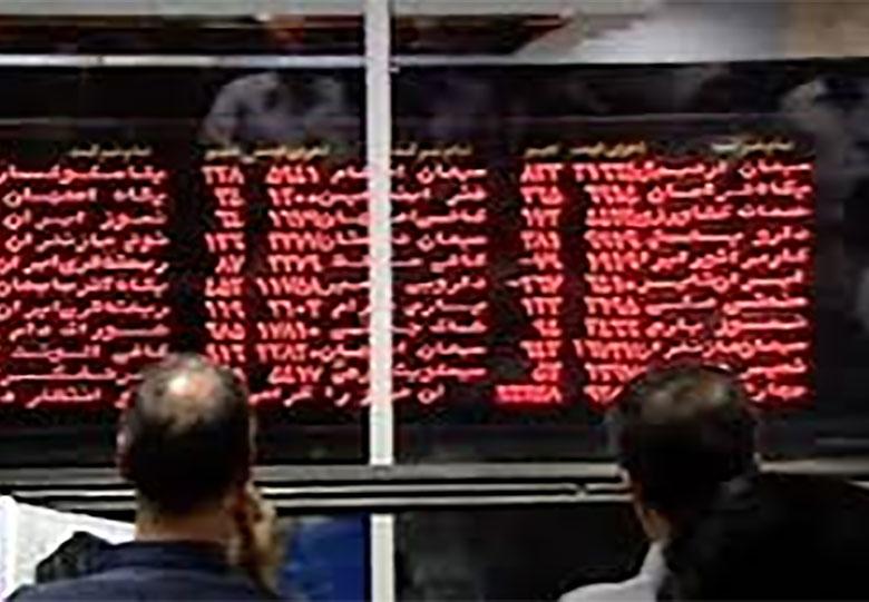 مطالبات سهامداران خرد از دولت دوازدهم