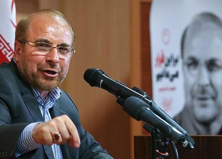 دیدار جمعی از جهادگران مناطق محروم با «قالیباف»