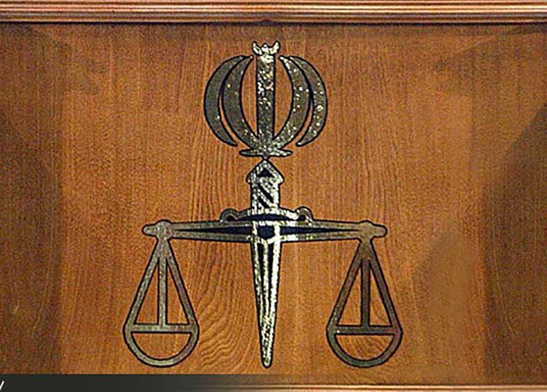 درخواست اعاده دادرسی در پرونده «علی شریعتی»