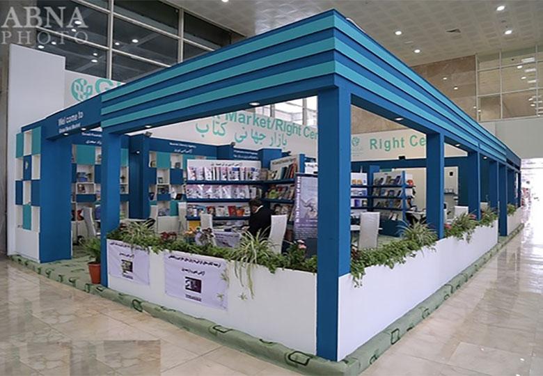 ۱۵۰ دیدار مفید در بخش بازار جهانی کتاب نمایشگاه