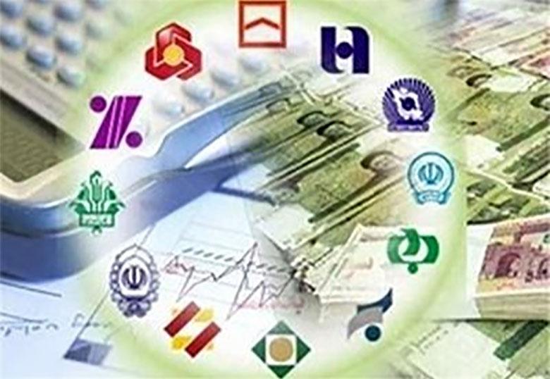 بانکمرکزی مراقب پارتیبازی در ادغام بانکها باشد