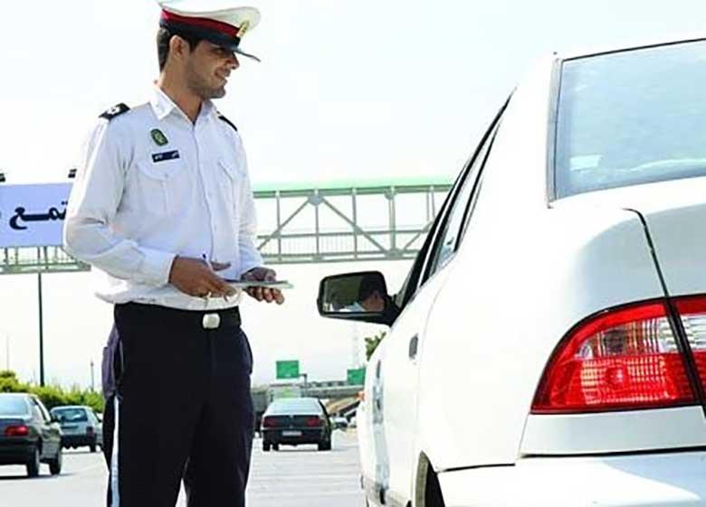 توضیحات پلیس راهور؛ جریمه دو برگی چیست؟