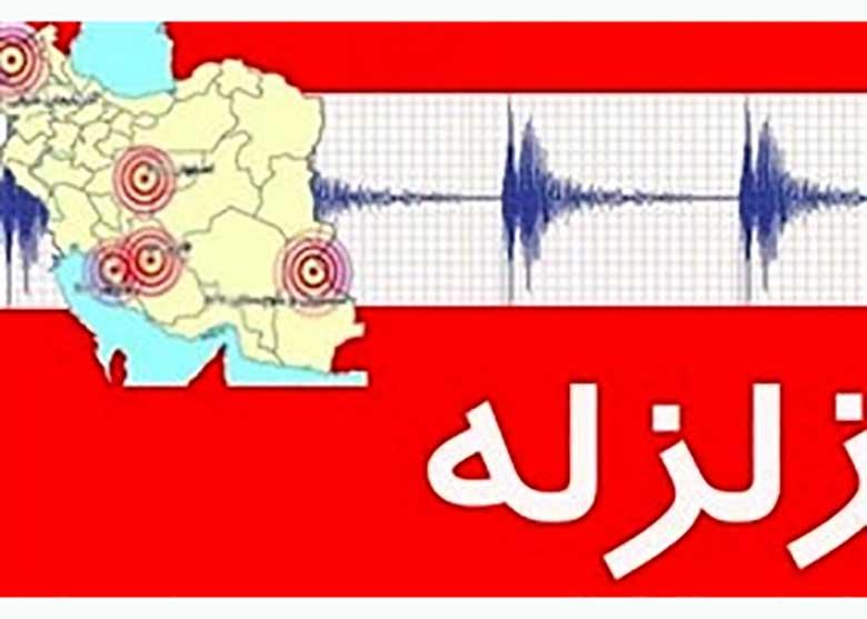 افرایش تعداد مصدومان زلزله خراسان شمالی به ۲۴ نفر
