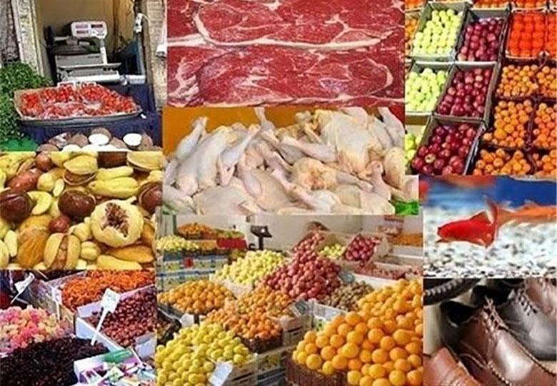 جزییات برنامه توزیع کالاهای اساسی برای تنظیم بازار ماه رمضان اعلام شد