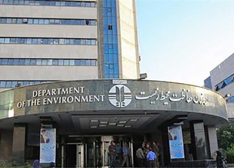 درخواست فعالان محیط زیست و میراث فرهنگی از آقای رئیس جمهور