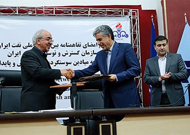 امضا تفاهمنامه مطالعاتی بین شرکت ملی نفت ایران و ایدرو