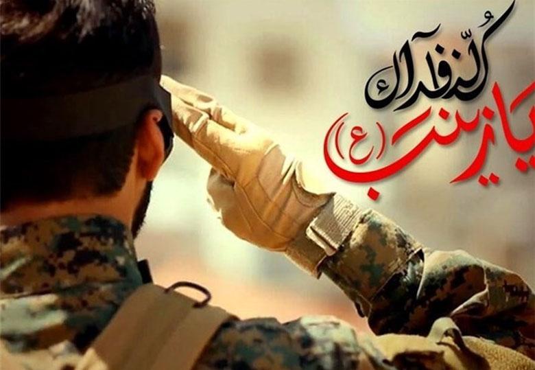 دلنوشتهای از فرزند شهید مدافع حرم