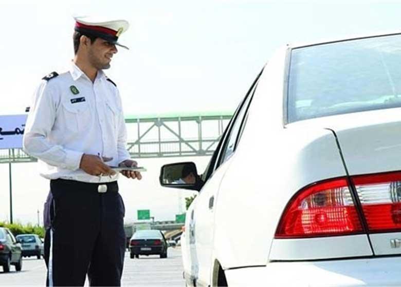 جریمه کردن ماشین حامل آقای فرماندار مأمور پلیس را نقرهداغ کرد
