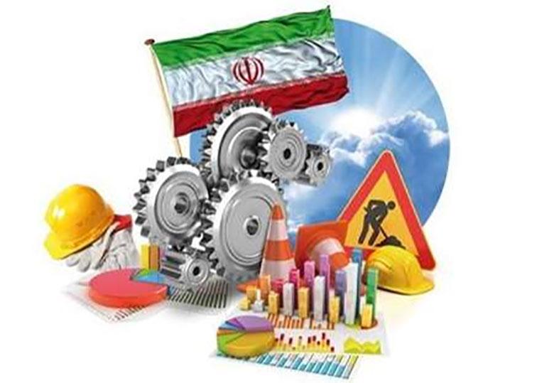 ایران در رتبه نهم شاخص رقابت پذیری صنعتی منطقه