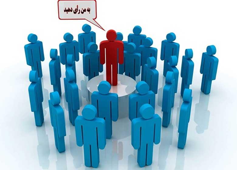 تقی آزاد ارمکی: پو پولیستهای وطنی شعار ارزشی میدهند اما تحلیلشان مارکسیستی است