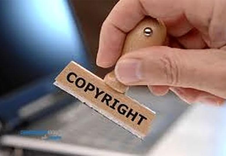 سد کپیرایت