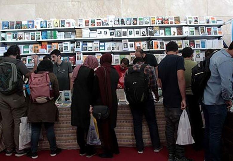 سیامین نمایشگاه کتاب در روزهای پایانی