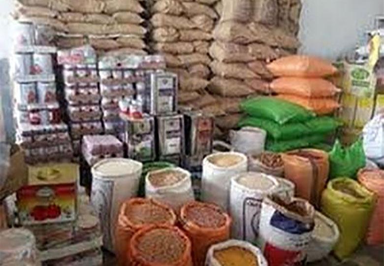 تاثیر رمضان در بازار مواد غذایی