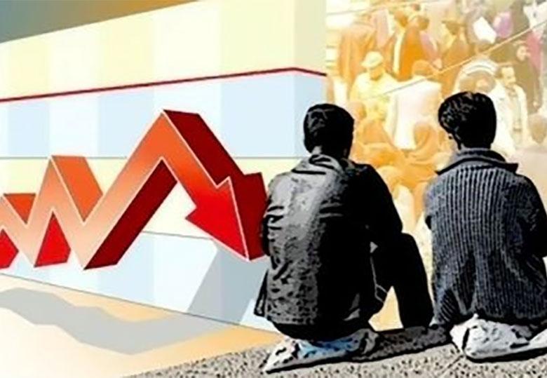 بیکاری با تکیه بر پتانسیلهای اقتصاد کمتر شد