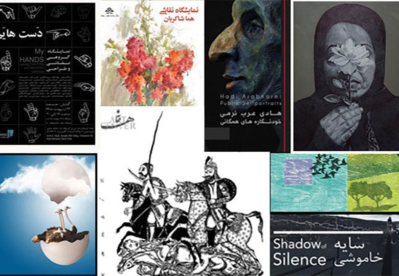افتتاحیهها در روز مناظره انتخاباتی