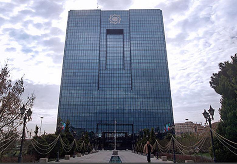 مواد مرتبط با نظام بانکی در برنامه ششم توسعه به بانک ها ابلاغ شد