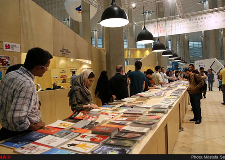 جلوگیری از حضور ۱۰۰ کتاب عربی مسالهدار در نمایشگاه کتاب