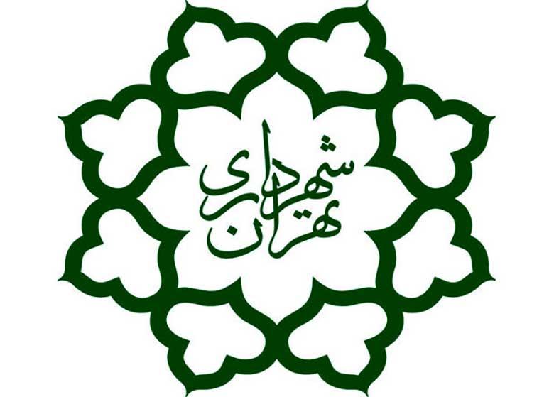 چقدر میدی گزینه شهرداری تهران شوی؟
