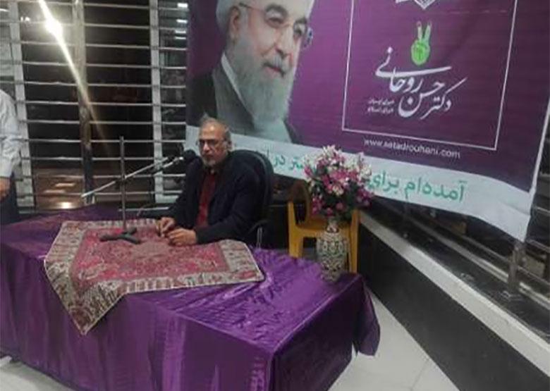 فعال سیاسی: برجام سند عزت کشور است