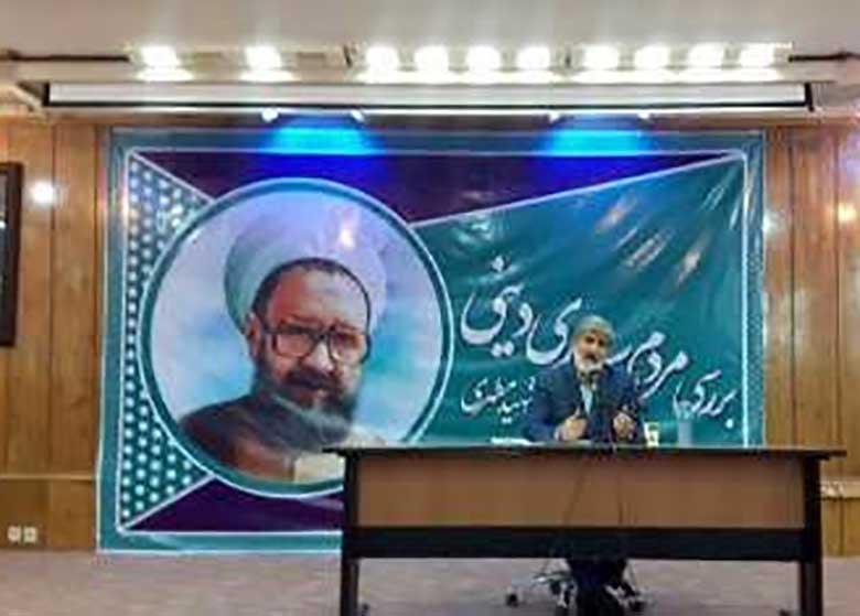 علی مطهری: دموکراسی در جمهوری اسلامی ایران جزئی از نظام و همه انتخابات برگزار شده مظهر این دموکراسی است