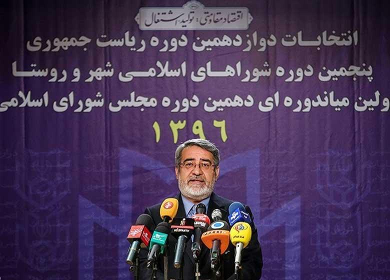 انتخابات در امنیت کامل برگزار شد/ نتیجه انتخابات شوراها توسط استانداریها اعلام میشود