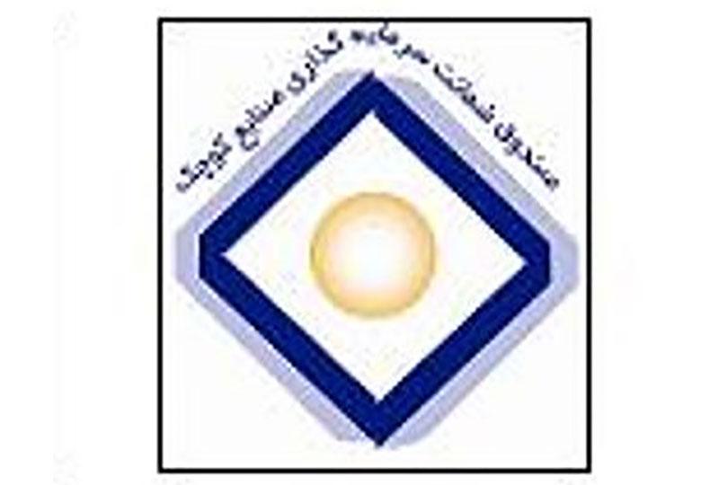رشد ۳۰۰ درصدی صدور ضمانت نامه بانکی برای حمایت از صنایع کوچک در دولت یازدهم