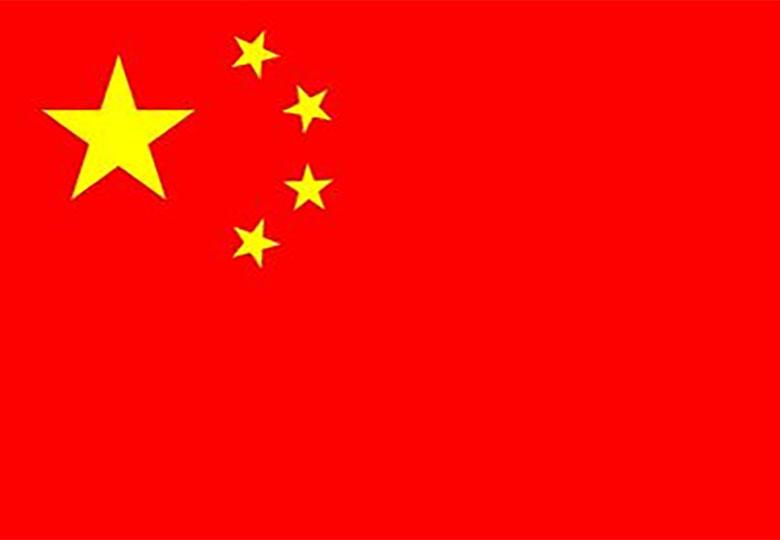 چینیها در کنگو سد برقآبی زدند