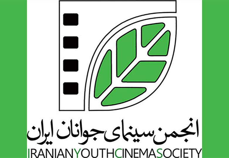 معرفی اعضای شورای سیاستگذاری جشنواره فیلم کوتاه تهران